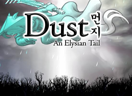 dust_shot1